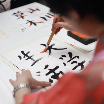10 Happy Japanese Words That Bring You Happiness And Joy   Happy one Words 2020