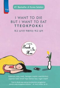 Book recommend by RM