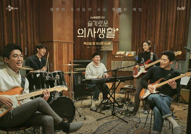 Hospital playlist ost Mido and Falasol – Me to You, You to Me lyrics [Eng Translation + Hangul Lyrics]