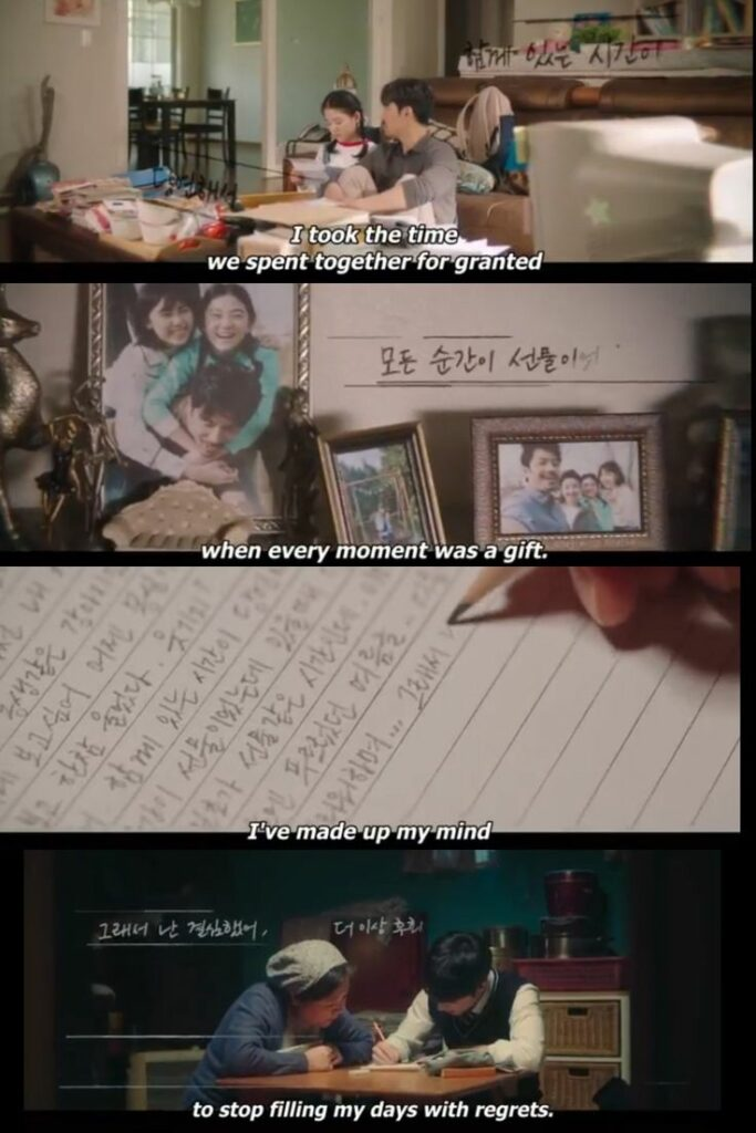 Best Memorable Quotes From Start-Up Ko rean Drama
